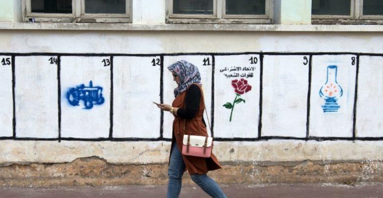 """الشبيبات الحزبية تنتقد الأصوات المطالبة بإلغاء """"لائحة الشباب"""" 1"""