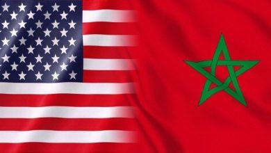 الشبكة المغربية الأمريكية تستضيف النسخة السادسة من ''يوم المغرب'' بواشنطن 6