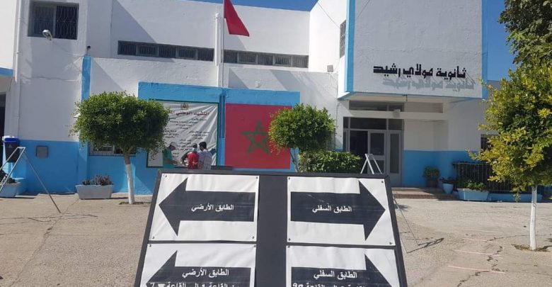 إغلاق ثانوية مولاي رشيد بطنجة 1