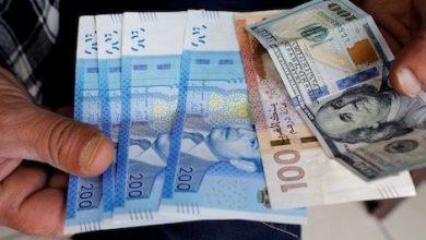 تراجع قيمة الدرهم مقابل الأورو بنسبة 0,67 في المائة 3