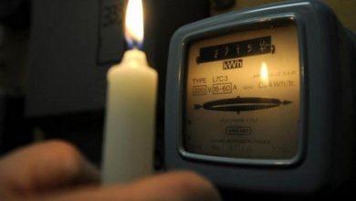 انقطاع متكرر للكهرباء بحي السانية يقلق الساكنة 2