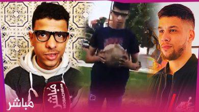 """""""أشرف"""" شاب كفيف بطنجة دخل عالم الراپ ويحلم بلقاء الراپور الْحٌر والغناء معه 3"""