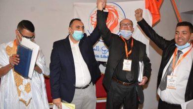 انتخاب إسحاق شارية أمينا عاما للحزب المغربي الحر 4