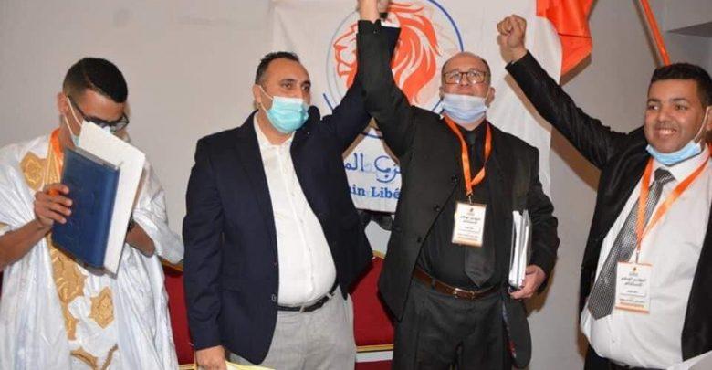 انتخاب إسحاق شارية أمينا عاما للحزب المغربي الحر 1