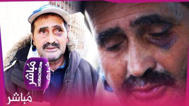 مواطن بسيط يبيع ملابس مستعملة في شوارع العرائش يتعرض لإعتداء وحكرة على يد رجل سلطة 3