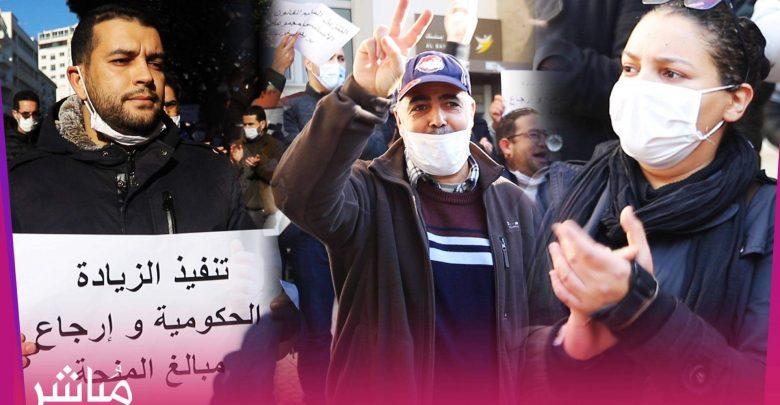 بعد الرضوخ لمطالبهم..أطر ومستخدمي قطاع البريد يعلقون إضرابهم 1