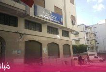 جمعية تتهم موظف بمقاطعة مغوغة بطنجة بإخفاء شكاوى المواطنين 10