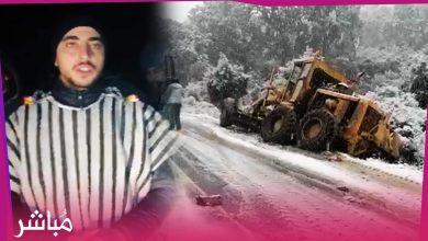 الثلوج تقطع الطريق الى مولاي عبد السلام والساكنة تطالب بفك العزلة 2