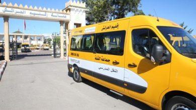 الرفع من الطاقة الاستيعابية لمركبات نقل المستخدمين والنقل المدرسي في حدود 75% 5