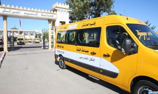 الرفع من الطاقة الاستيعابية لمركبات نقل المستخدمين والنقل المدرسي في حدود 75% 1
