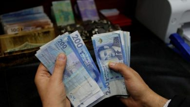 تحسن سعر صرف الدرهم أمام الدولار بـ 0,45 في المائة 6