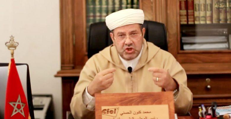 """الدكتور كنون يكتب: """"تعليق شريف ومختصر لطيف على صحيح مسلم"""" 1"""