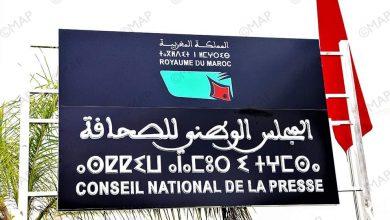 """المجلس الوطني للصحافة يدين إساءة قناة """"الشروق"""" الجزائرية للملك 3"""