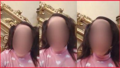 فتح تحقيق بشأن تصريحات طفلة ادعت تعرضها لإعتداء جنسي 3