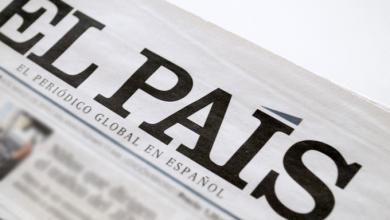 """""""إلباييس"""" ترضخ لضغوط شركة """"Inditex"""" وتحذف فقرة من مقال حول """"فاجعة طنجة"""" 4"""