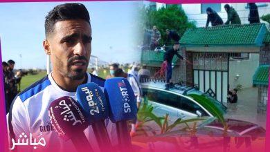 لاعب إتحاد طنجة يعزّي في ضحايا مصنع طنجة 5