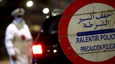 تمديد حالة الطوارئ الصحية بالمغرب إلى غاية 10 مارس 6