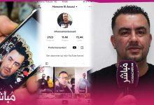 """مواطن مغربي مقيم ببلجيكا يقدم مساعدات إنسانية للمحتاجين عبر حسابه في تطبيق """"التيك توك"""" 10"""