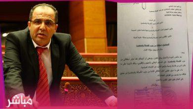 البرلماني الحمامي يستقيل رسميا من حزب الأصالة والمعاصرة 5