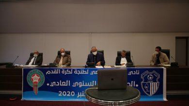 رئيس اتحاد طنجة يفلت من تهمة تزوير العقود 34
