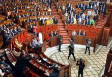 """تمرير تعديل """"القاسم الانتخابي"""" بمجلس النواب بـ160 صوتا ومعارضة 104 3"""