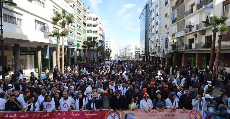 مسيرة أساتذة التعاقد بطنجة تستنفر السلطات 1