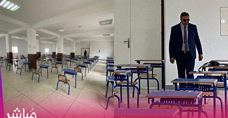 مركز ترجيست بالحسيمة يكسب رهان الإمتحانات الجامعية في زمن كورونا 1