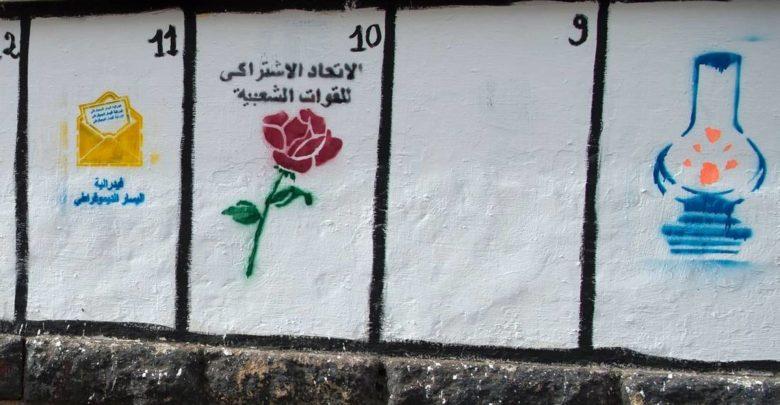 فؤاد السعدي يكتب: حروب التزكيات بطنجة.. صراعات طاحنة حول كعكة السياسة 1