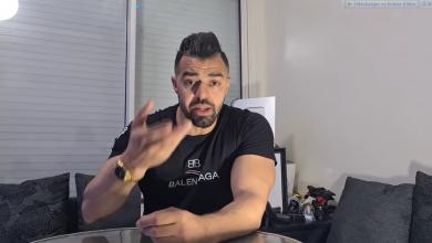 عاجل..توقيف الشرطي السابق هشام الملولي بطنجة 4