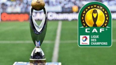 دوري أبطال إفريقيا لكرة القدم..إقامة مباريات الجولة الرابعة يوم غد (البرنامج) 2