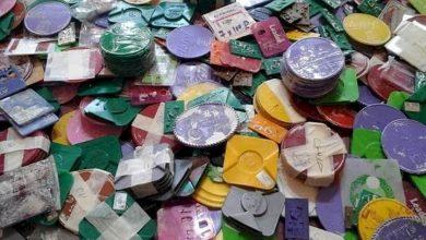 """وزارة الصناعة تمنع ممارسة """"أقراص الصباغة"""" المعروفة بـ """"الجوطون"""" 3"""