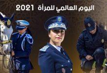 الأمن الوطني يكرم النساء الشرطيات في عيد المرأة العالمي 7