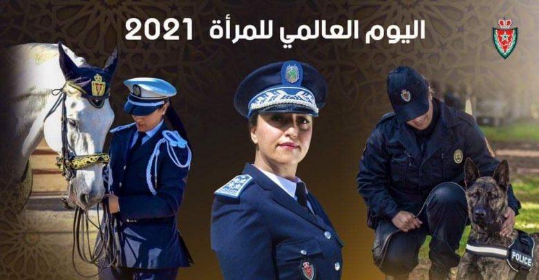 الأمن الوطني يكرم النساء الشرطيات في عيد المرأة العالمي 1