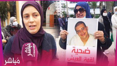 بالدموع والدة أحد المتهمين في ملف 27 طن: علاش آسيدي القاضي.. 2