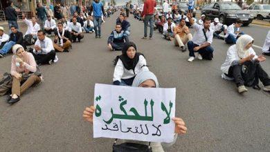 """طنجة..جمعية حقوقية تتضامن مع أساتذة التعاقد وتطالب بالتحقيق في أحداث """"ساحة الأمم"""" 4"""