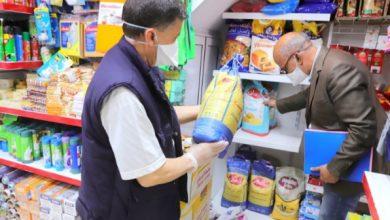إتلاف 93 طنا من المواد الغذائية الفاسدة وتسجيل 1410 مخالفة خلال رمضان 11