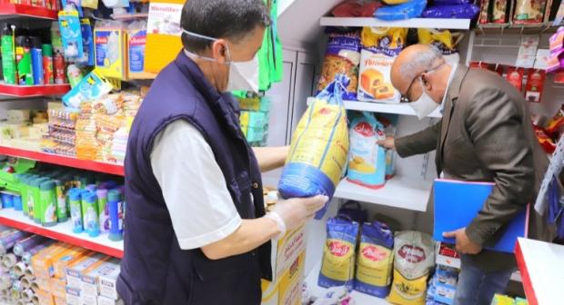 رصد 1054 مخالفة في مجال الأسعار وجودة المواد الغذائية خلال رمضان 1