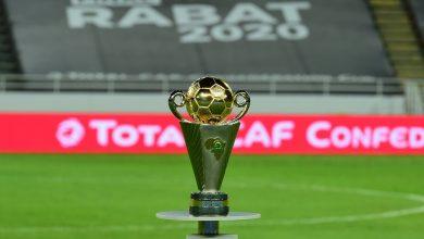 الكاف يستبعد ملاعب المغرب من احتضان نهائي دوري أبطال إفريقيا 2