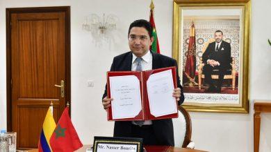 المغرب وكولومبيا يلغيان التأشيرة ويوقعان شراكات استراتيجية 3