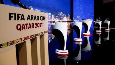 قرعة كأس العرب..المغرب يصطدم بالسعودية في مجموعة متكافئة 6
