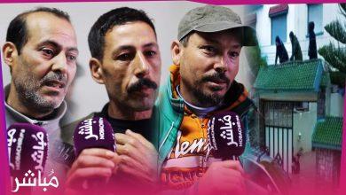 """عائلات ضحايا مصنع فاجعة طنجة: """"لم نتلقى أي دعم مادي ونعيش أوضاع اجتماعية صعبة.."""" 5"""