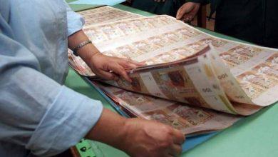 عجز الميزانية بلغ 6,7 مليار درهم في متم مارس 4