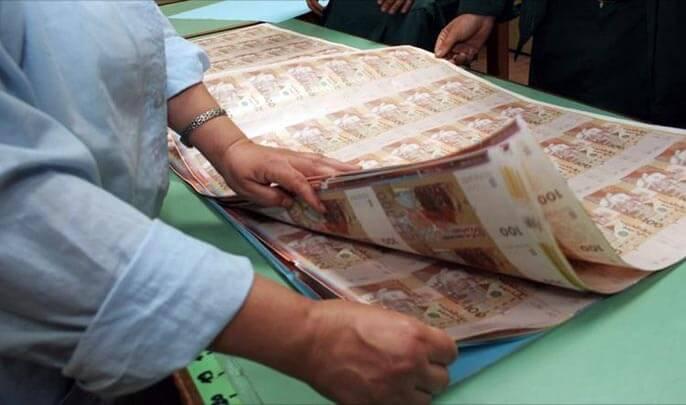 عجز الميزانية بلغ 6,7 مليار درهم في متم مارس 1
