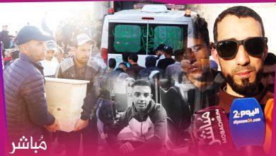 حشود غفيرة تشيع الشاب سليمان وتصريحات مؤلمة لأفراد أسرته 2