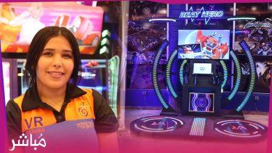 """منتجع """"المنار بارك"""" بطنجة يعزز خدماته الترفيهية بتدشين أكبر فضاء ألعاب في المغرب 2"""