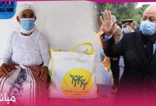 الوالي مهيدية يشرف على عملية توزيع قفة رمضان على الأسر المعوزة بطنجة 11