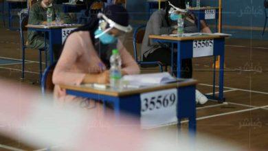 وزارة أمزازي تعلن عن تاريخ تنظيم امتحانات البكالوريا 3