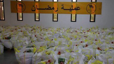 """استفادة 11 ألف و 350 أسرة من عملية الدعم الغذائي """"رمضان 1442"""" بالحسيمة 9"""