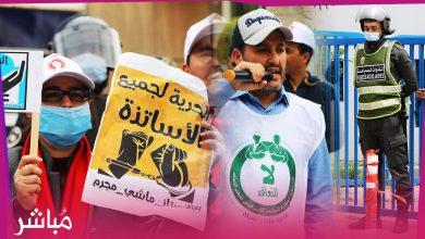 أساتذة التعاقد يعودون للإحتجاج مجددا في شوارع طنجة 1