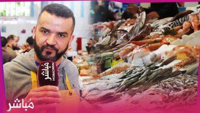 بائعو الأسماك بسوق طنجة المركزي يتحدثون عن أسباب غلاء الأسعار خلال رمضان 3